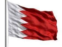 استقبال بحرین از اقدام آمریکا علیه سپاه
