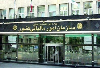 موعد ارائه اظهارنامه مالیاتی صاحبان مشاغل رسید