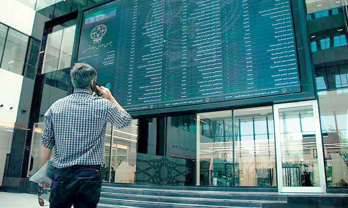 بورس تهران بازار گردان نماد خودرو را تایید نمیکند