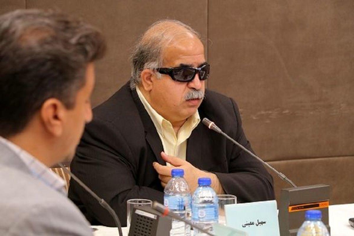 شرکتهای بیمهای به افراد نابینا بیمهنامه عمر نمیفروشند