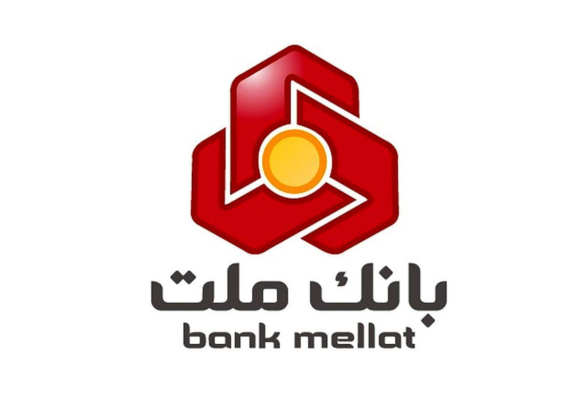 قدردانی وزیر اقتصاد از عملکرد بانک ملت در خدمات دهی به ایثارگران