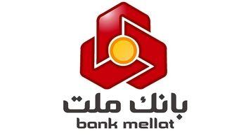 قدردانی استاندار اصفهان از مدیرعامل بانک ملت
