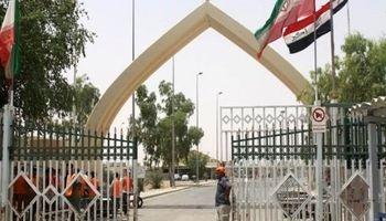 مرز خسروی و چذابه به دلیل درگیری در عراق بسته شد