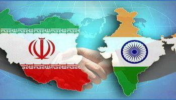 گسترش روابط ایران و هند در دوره تحریمها