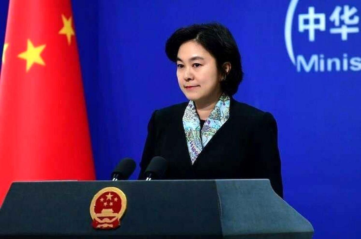 چین بر لزوم بازگشت آمریکا به برجام تاکید کرد