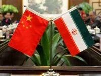 رونق سرمایهگذاری چینیها در ایران