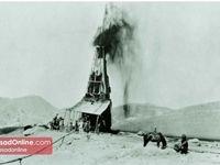 ۱۱۰ سال از اکتشاف نفت در ایران گذشت +عکس