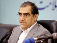وزیر بهداشت: دولت زلزلهزدگان کرمانشاه را تنها نگذاشته است