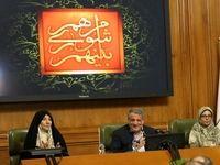 فردا جلسه شورای ۵۱نفره با شهردار جدید تهران