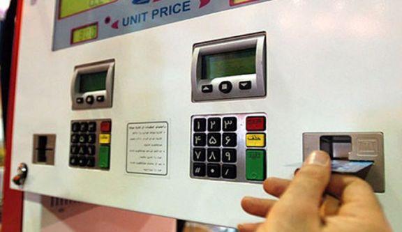 کمکاری شرکت ملی پخش نباید برای مردم زحمت ایجاد کند/ روزهای آخر بنزین بدون کارت