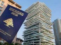 چرا لبنان مهم است؟