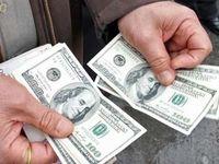 کاهش قیمت خرید تمام ارزها