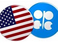 قانون ضداوپک آمریکا معادلات بازار نفت را برهم میزند؟
