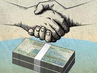 پول ملی در مسیر حذف صفر