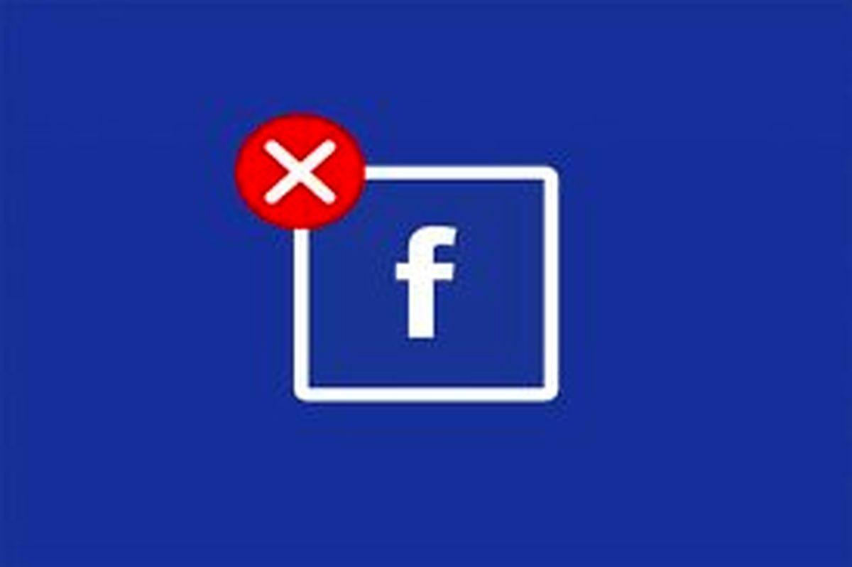 فروشگاه خرید اینترنتی فیس بوک راهاندازی شد