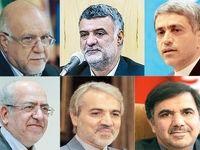 حاشیههای مردان اقتصادی دولت