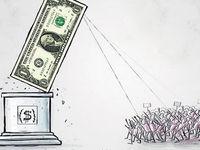 وضعیت بازار پس از کاهش قیمت ارز