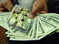 قیمت طلا و سکه در اولین روز هفته