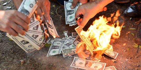 روسیه داراییهای دلاری خود را نصف کرد