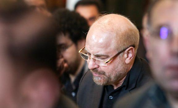 قالیباف در یادبود جانباختگان حادثه دانشگاه آزاد +عکس