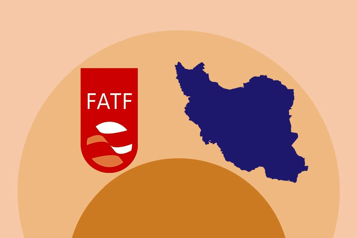 گفتوگوی ملی درباره FATF