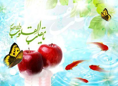 ما و معضلات عید! (طنز)