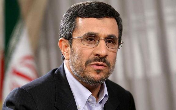 پیام تبریک احمدی نژاد برای تولد مایکل جکسون!