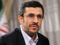 آقای رئیسی! پای احمدی نژاد کی به دادگاه باز میشود؟
