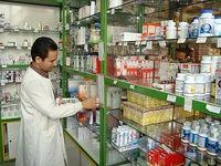 کمبود نقدینگی در داروخانهها