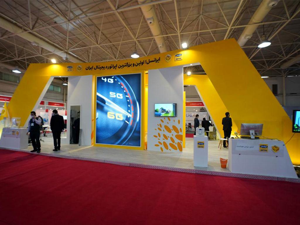 نمایشگاه اینترنت اشیا پنل تخصصی 5G | ایرانسل