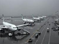 صبح فردا فرودگاههای تهران تعطیل است