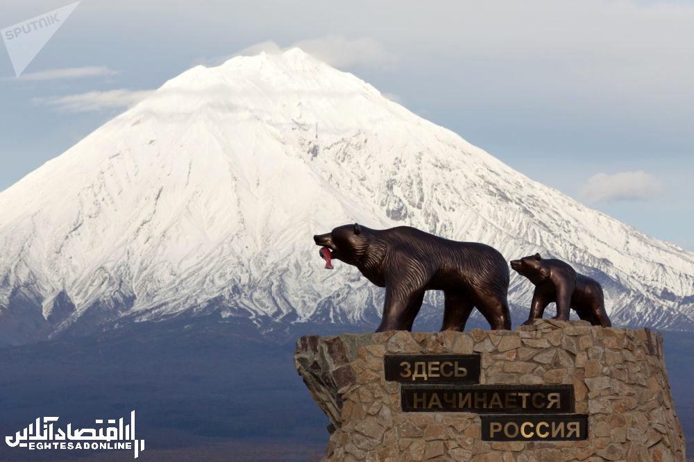 منظره کوهستانی کامچاتکا، یادبود خرس .