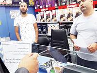 گزارشی از جمعآوری لوازمخانگی قاچاق از بازار