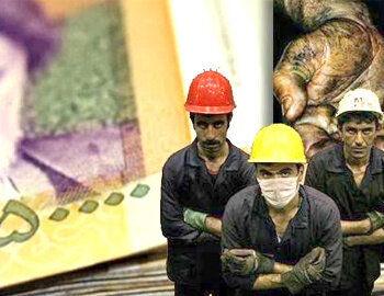 ۳۵درصد کارگرانِ قرارداد موقت فقط پایه حقوق میگیرند