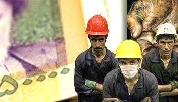 کارگرانی که شکایت کنند بیکار میشوند!