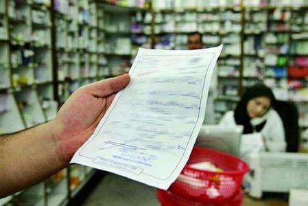 تسهیل دسترسی مردم به قیمت مصوب داروها