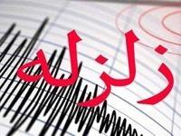 آخرین جزییات از زلزله تهران
