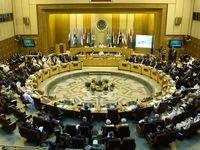 واکنش سازمان همکاری اسلامی به تصمیم اخیر ترامپ