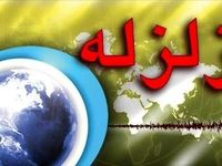زلزله ۳.۵ریشتری خوزستان را لرزاند