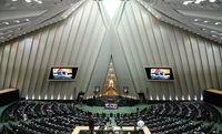 اردکانیان و اسلامی به مجلس گزارش میدهند
