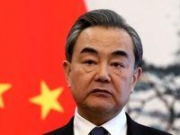 پکن: آمریکا بزرگترین منبع بیثباتی در جهان است