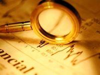 نمایشی به نام «معاملات آتی سبد سهام»/ استقبال سرد از ابزار مالی جدید ریشهیابی شد