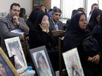 اولین دادگاه متهمان حادثه سقوط اتوبوس دانشگاه آزاد +تصاویر
