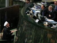 بودجه سال98 در سخت ترین شرایط کشور تنظیم شد