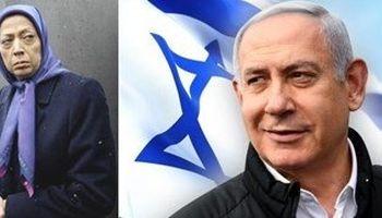 دیدار مریم رجوی با نخست وزیر اسرائیل