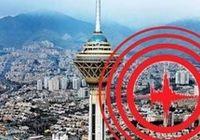 احتمال بروز زلزله ۷ریشتری گسل شمال تهران ۲برابر شده است