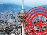 زلزله، آلودگی هوا و غفلت مسوولان، مثلت کشنده تهرانیها