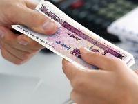 کمک معیشتی دولت نقدی است؟