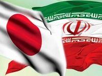 افزایش ١٣٨ درصدی واردات نفت ژاپن از ایران