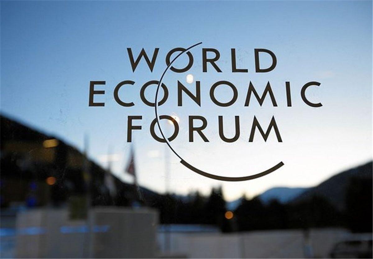 نامزدهای جانشینی ریاست سازمان تجارت جهانی